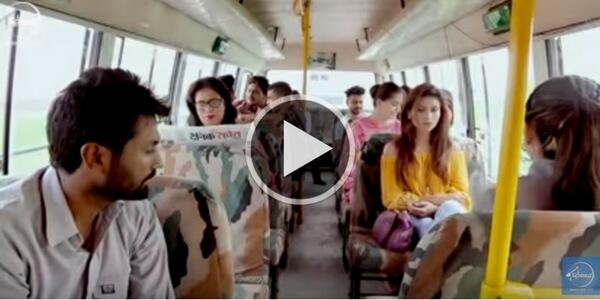 bus-video-rakhi