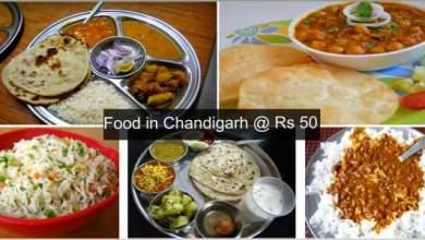 food-chandigarh-rs-50