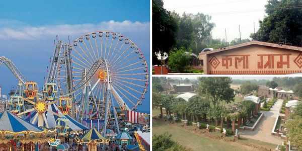 kalagram-amusement-park