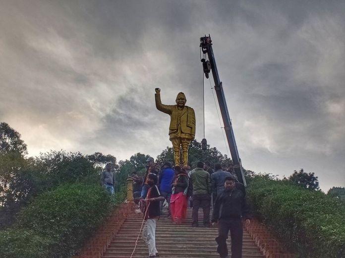 Tribhuwanpark2