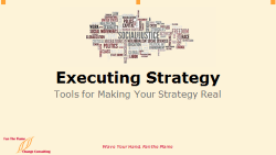 ExecutingStrategy