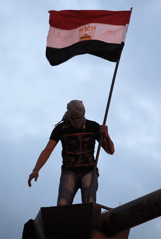 egyptianrevolution.jpg