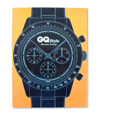 fs52_watch.jpg