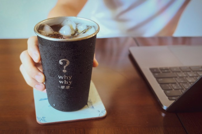 在家工作的品味選擇-壞壞咖啡