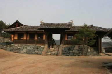 Gaya Hall
