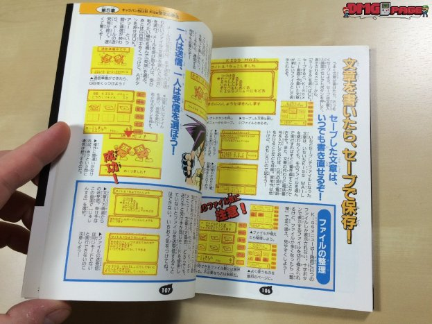 Super B-Daman official strategy guide book 3