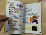 Wario Land 3 Hisshou strategy guide book 3