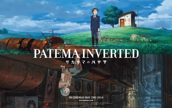 Patema Inverted poster