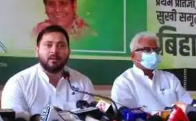 Bihar Election: RJD leader Tejashwi's election promise
