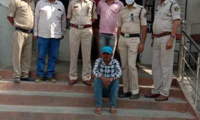 Accused of raping a girl who was raped, arrested.channelindia.news