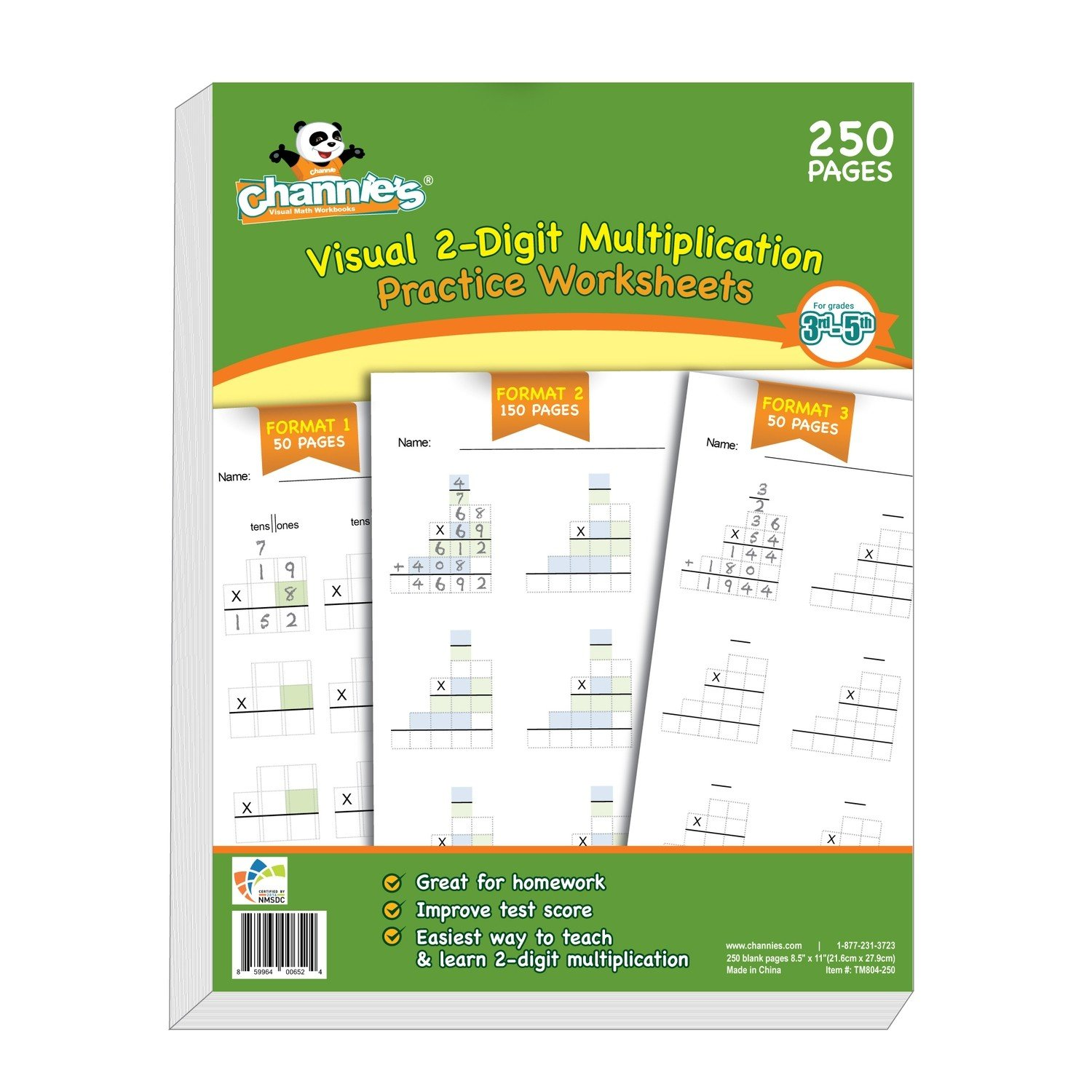 Double Digit Multiplication Worksheets
