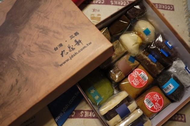【苗栗.三義】- 三義遊玩的最佳名產。九鼎軒客家米食
