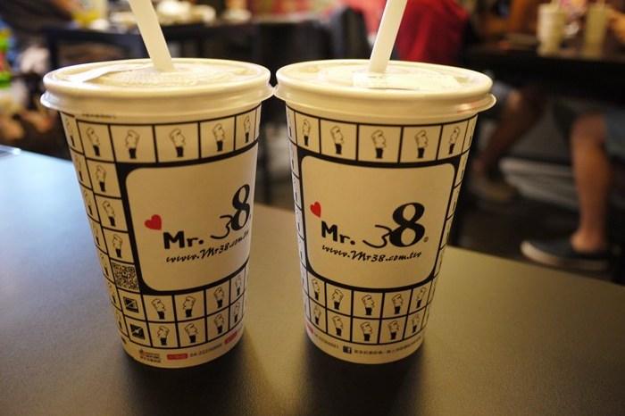 【台中.食記】- 老字號的日式咖哩專賣店 MR. 38 @一中街