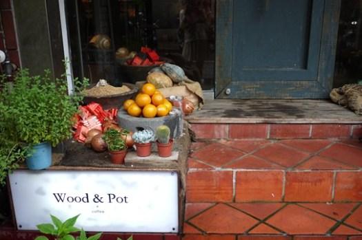 【食記】天母巷弄內的懷舊公寓餐廳 – Wood & Pot