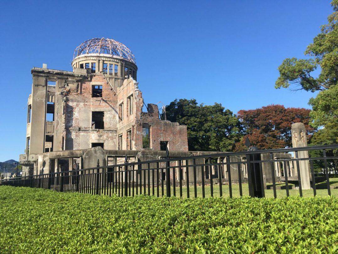 The Atomic Bomb Dome in Hiroshima.