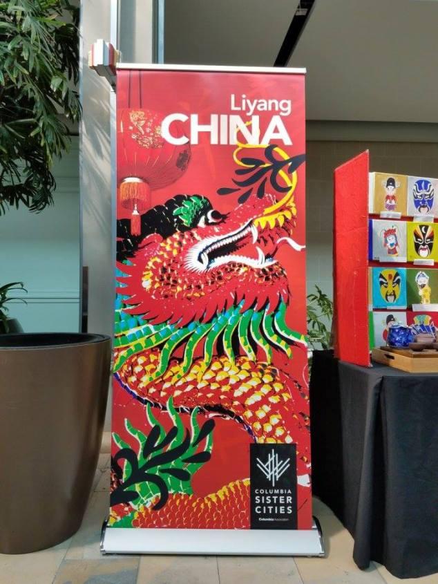 Liyang China