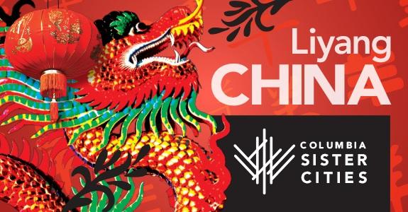 EMAILHEADER_LyangChina575x300