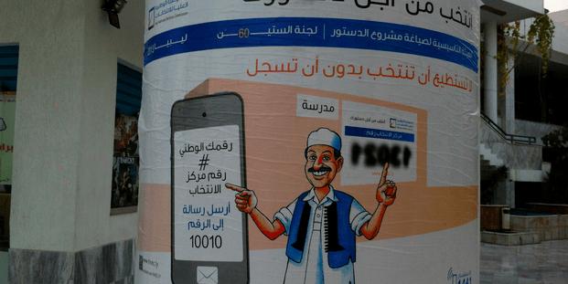 Carrboro Firm Develops Web App to Register Voters in Libya