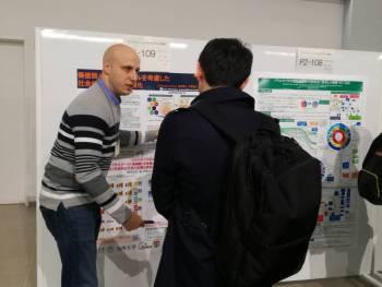 Mar 2019: Japan LCA Conference