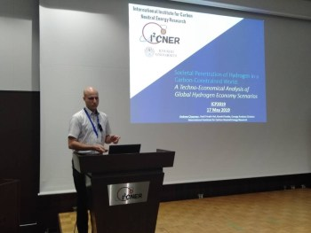 May 2019: ICP2019 Conference
