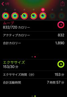 A686CD6D-864E-4788-B7EE-DF5A23D37FF8.jpg