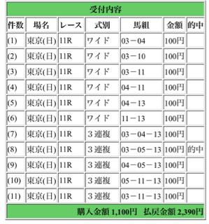 CE8D3BAF-0D3B-4BCC-8EB4-142FFED475DF.jpg