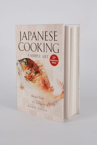 Japanese Cooking - A Simple Art - 25th Anniversary Edition - Front