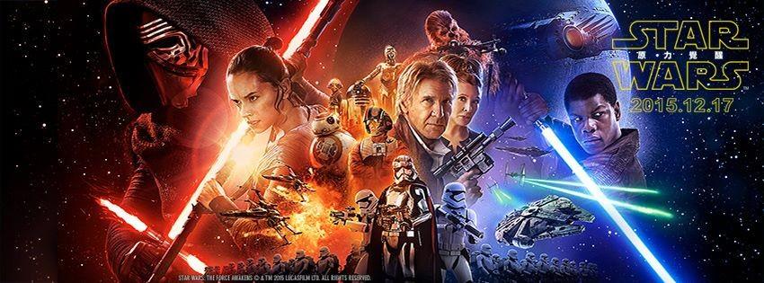 Movie, Star Wars: The Force Awakens(美國, 2015) / STAR WARS:原力覺醒(台灣) / 星球大战:原力觉醒(中國) / 星球大戰:原力覺醒(香港), 電影海報, 台灣, 橫版