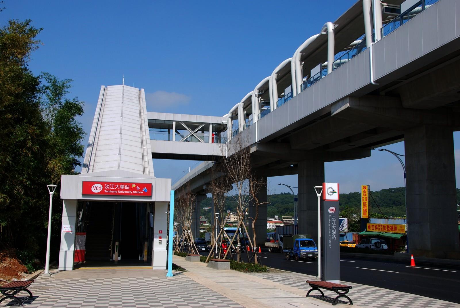 淡海輕軌綠山線, 輕軌淡江大學站, 車站建築主體