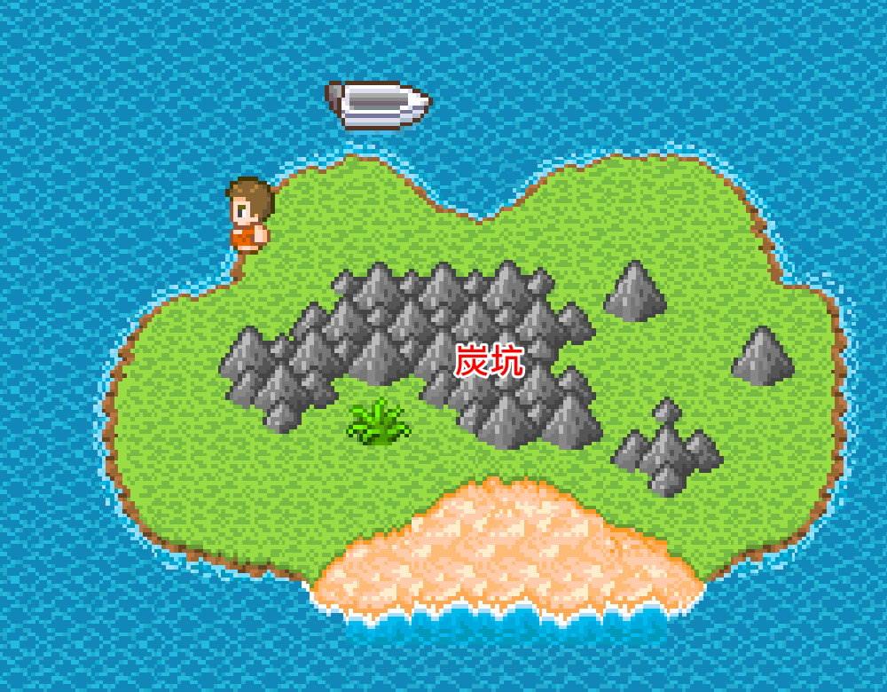 手機遊戲, 無人島大冒險2, 炭坑