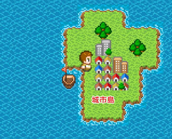 手機遊戲, 無人島大冒險1, 城市島