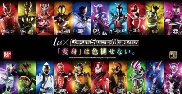 All Anime Wallpaper Hd Kamen Rider 20th Anniversary X Csm Exhibition Hong Kong