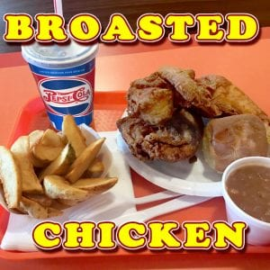 SQ-Broasted-Chicken