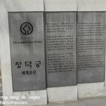 Changdeokgung Patrimonio de la UNESCO