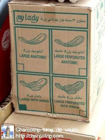 Ok, la marca es My Lady, pero la letra es igualita a una marca que conozco hahaha...