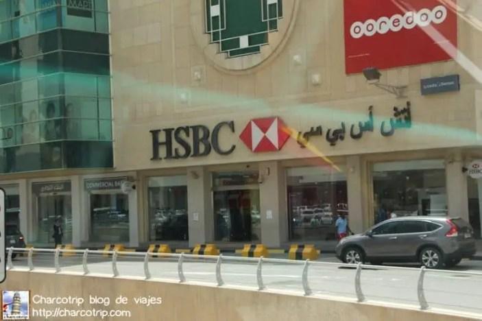 HSBC en arabe