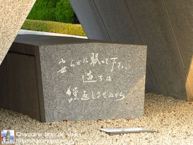 hiroshima-inscripcion-tumba