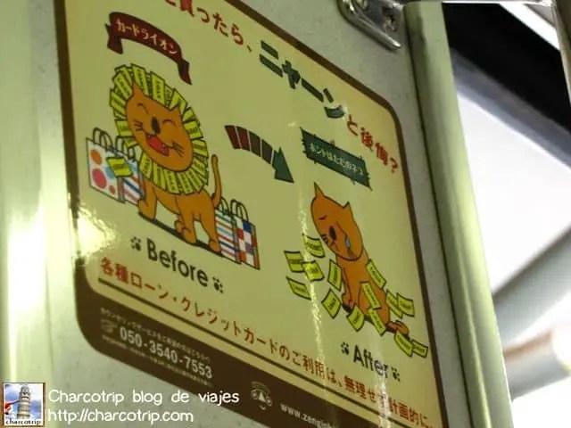Sin entender japones creo adivinar que este comercial trata de concientizar a la gente de que no es bueno endeudarse.