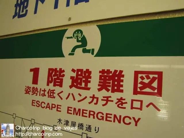 No se pierdan la salida de emergencia