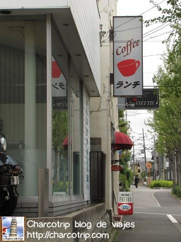Una cafetería como cualquier otra: el cafe es chiquito y caro