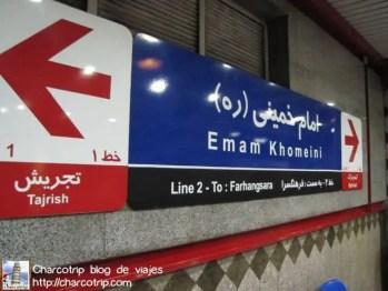 Y esta es la parada Imam Khomeini, las letras latinas se agradecen!