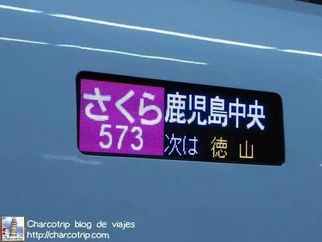 El Shinkansen, cómodo como siempre.