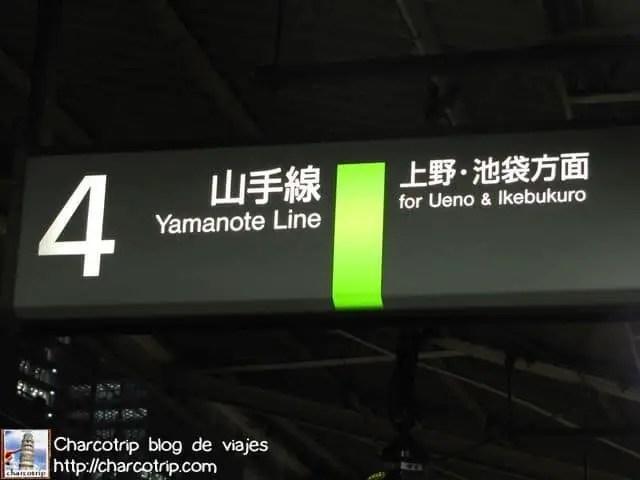 Aquí tomaríamos la linea Yamanote y pudimos ubicarnos rápidamente por que nos dice las paradas principales de su dirección.