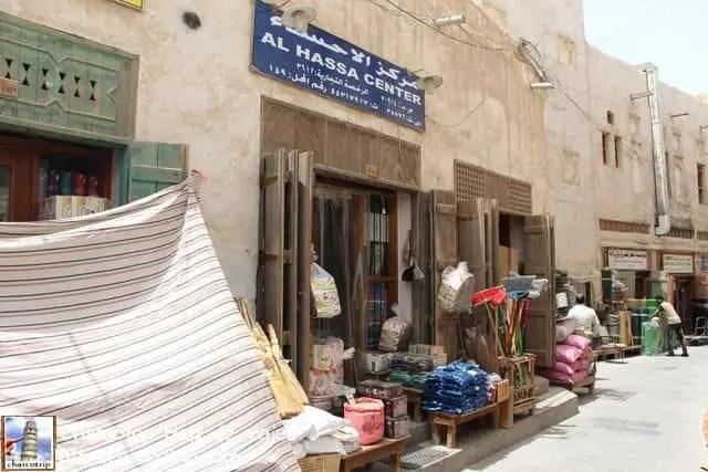 mas-tiendas-souq-waqif-doha