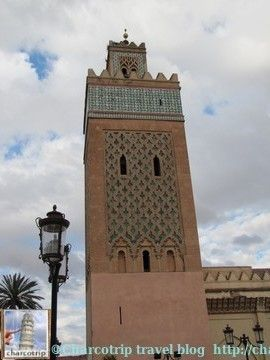 mezquita-centro-marrakech