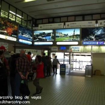 La terminal de ferry