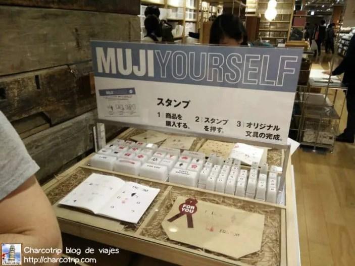 muji-yourself