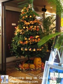 navidad-halloween-akiba