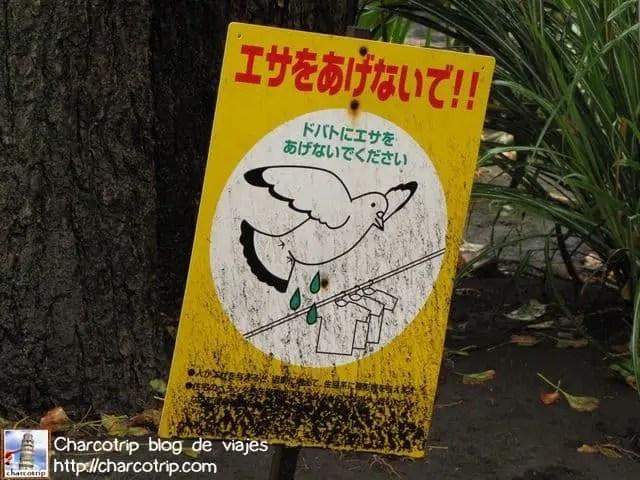 Y nos encontramos con el mismo cartel que mi estimado Fernando... el cual nos aseguro que se trataba de caca radioactiva de paloma XD