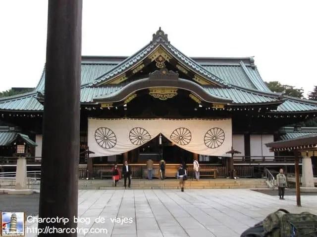 El Santuario Yasukuni